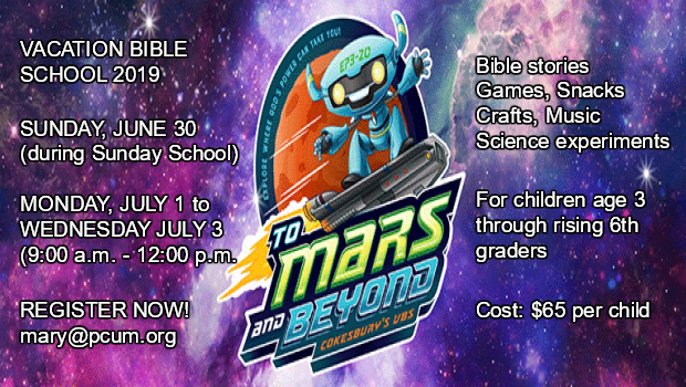 Vacation Bible School 2019: To Mars and Beyond BANNER